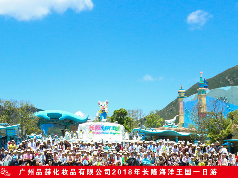 Staff annual tourism to Zhuhai Chimelong Ocean Park